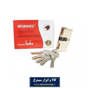قفل سیلندر دو شیاری Mobines موبینس SGY-017