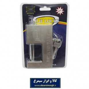 قفل کتابی استیل SHH Lock سایز ۱۰۰ کد: SGY-005