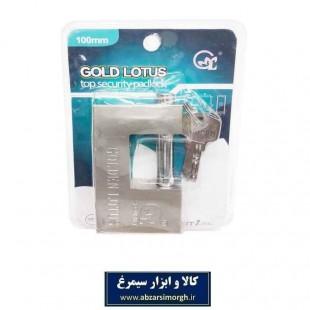 قفل کتابی ۱۰۰ Gold Lotus گلد لوتوس SGY-009