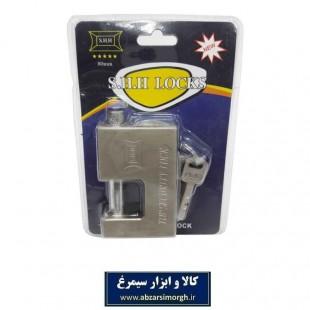 قفل کتابی استیل SHH Lock سایز ۸۰ کد: SGY-007
