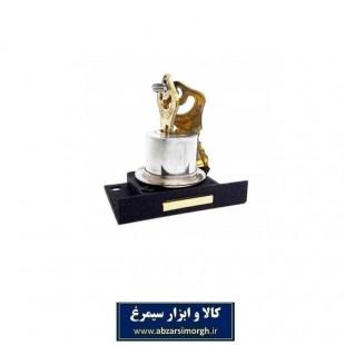 قفل دراور یا کمدی ۸۰۸ Gold گلد SGY-001