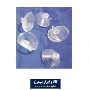چسبونک شیشه خودرو قطر ۴ سانت بدون پایه خارجی ۵ عدد KCB-001