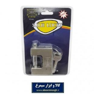 قفل کتابی استیل SHH Lock سایز ۶۰ کد: SGY-004