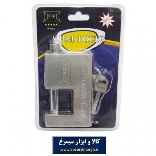 قفل کتابی استیل SHH Lock سایز ۹۰ کد: SGY-006