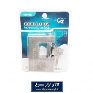 قفل کتابی ۹۰ Gold Lotus گلد لوتوس SGY-008