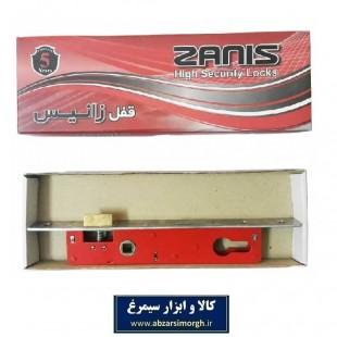 قفل سوئیچی ۳.۵  Zanis زانیس LCY-002
