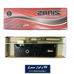 قفل سوئیچی ۵.۵ Zanis زانیس LCY-004