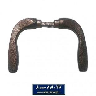 دستگیره دو خم دلفینی آهنی رنگ کوره ای LDG-005