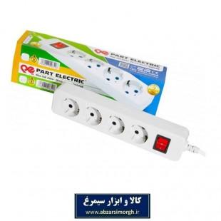 رابط برق 4 خانه 2 متری ارت دار پارت الکتریک مدل PE648 شهاب ESS-005
