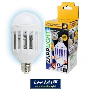 حشره کش برقی مدل Zapp Light زپ لایت ۶۰ وات ELH-001