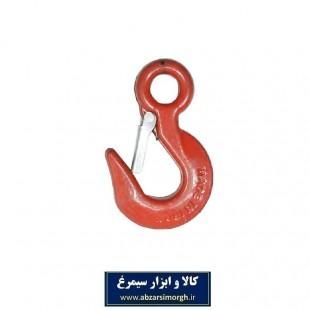 قلاب یا هوک نیم تن ایرانی SGL-001