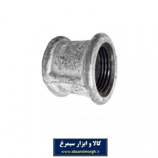 بوشن آهنی گالوانیزه شماره ۲ کد SSH-025
