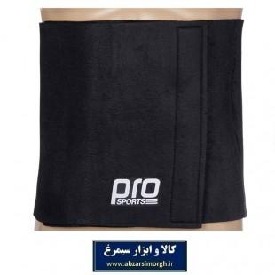 شکم بند و کمربند ورزشی و لاغری Pro Sports پرو اسپورتز طرح یک VST-005