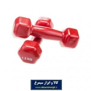 دمبل ایروبیک روکش دار شش ضلعی ۱.۵ کیلو گرم بسته ۲ عددی VDB-003
