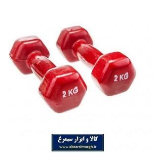 دمبل ایروبیک روکش دار شش ضلعی ۲ کیلو گرم بسته ۲ عددی VDB-004
