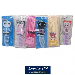 شانه عروسکی تاشو آینه دار Si Bo Ya ویژه کودکان ZBS-016