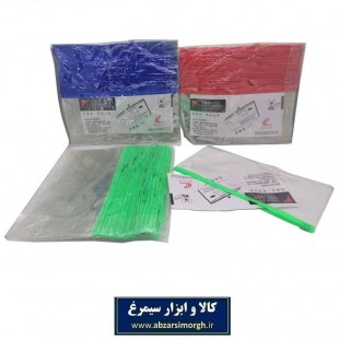 فولدر و پوشه شفاف ۱۲ × ۲۳ سانت زیپی بسته ۳ عددی OPS-003