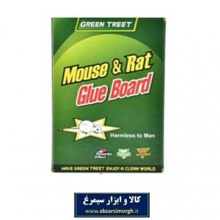 چسب یا تله موش کتابی Green Treet گرین تریت HCM-002