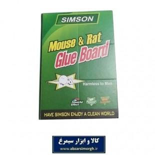 چسب یا تله موش کتابی  Symson سیمسون HCM-003