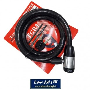 قفل سیم بکسلی موتور و دوچرخه 18 در 150 TGR1 تی جی آر وان LGD-001
