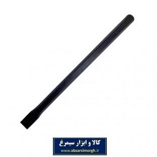 قلم فولادی و بنایی ۳۰ سانت AGL-001