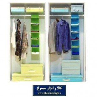 آویز نظم دهنده لباس، حوله و کفش 5 طبقه HOR-015