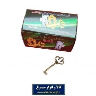 کلید تاجی بوفه، کمدو دراور LGY-012