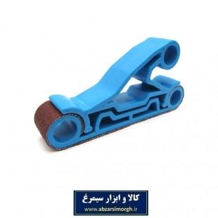 دسته پلاستیکی سنباده گیر برای کاغذ سنباده SSO-051