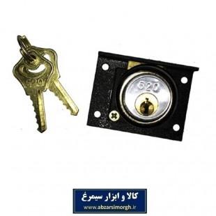 قفل كمد و کشو 520 تک پله LGY-003