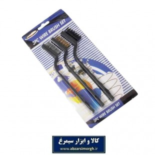 برس یا فرچه سیمی Wire Brush مسواکی ۳ عددی کوچک ABS-003