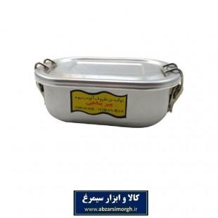 ظرف غذا یا لانچ باکس سفری کتابی پیرپناهی سایز دو HZF-008