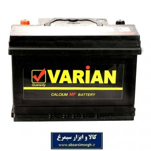 باتری اتمی خودرو مدل MF55501 واریان 55 آمپر
