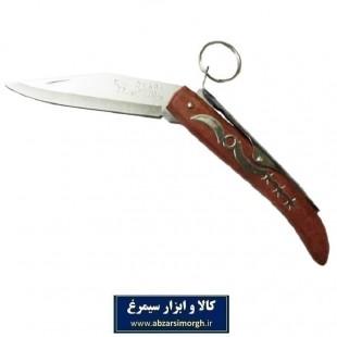 چاقو آفریقایی اوکاپی Okapi مسافرتی و کمپینگ ۲۳ سانت HCG-010
