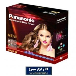 سشوار Panasonic پاناسونیک ۸۰۰۰ وات + هدیه برس مو ZSS-001