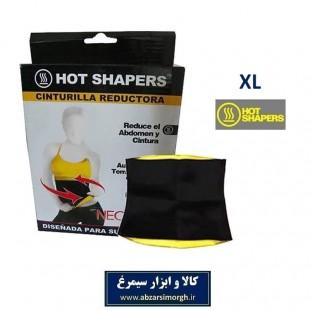شکم بند لاغری Hot Shapers هات شیپرز سایز XL + کش مو ورزشی هدیه VST-003