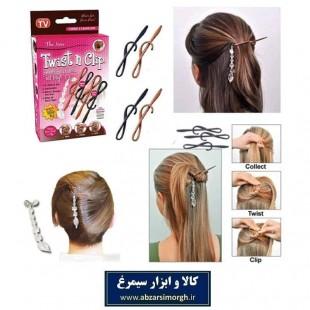 گیره نگهدارنده مو تویست ان کلیپ Twist n Clip ست ۴ عددی و آویز ZGS-004