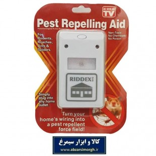 دستگاه دفع حشرات برقی Ridex Plus ریدکس پلاس برقی ELH-002
