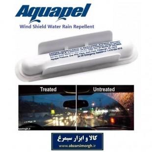 پد آبگریز و ضد آب شیشه خودرو Aquapel آکواپل KAG-001