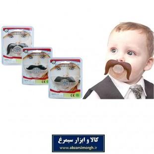پستانک ارتودنسی فانی بیبی Funny Baby طرح سبیل HKI-002