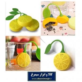 دمنوش ساز طرح لیمو Limon Herbal Maker سیلیکونی HNO-001