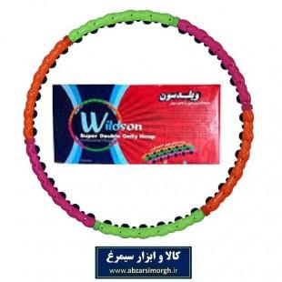 حلقه لاغری ژله ای سوپر دوبل Wildson ویلدسون VHK-003