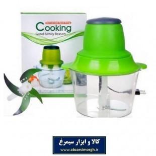 خردکن برقی و غذا ساز ۴ تیغه Cooking کوکینگ HSL-011