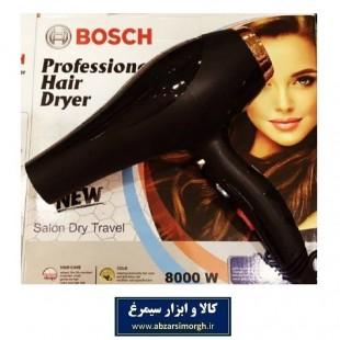سشوار Bosch بوش ۸۰۰۰ وات + هدیه برس مو ZSS-003