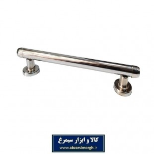 دستگیره سالمندی فلزی آبکاری شده ۳۰ سانت SIT اس آی تی LDG-013