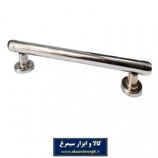 دستگیره سالمندی فلزی آبکاری شده ۳۰ سانت LDG-014