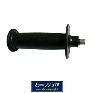 دسته فرز کمکی شماره ۱۲ ساخت ایران ASS-052