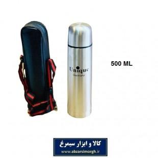 فلاسک یونیک Unique قلمی استیل نیم لیتری کاور دار HFL-006