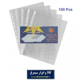 کاور پلاستیکی A4 استار Star بسته ۱۰۰ عددی OPS-004