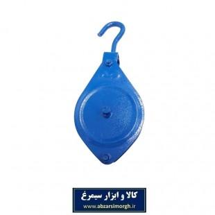 قرقره بالابر ساختمانی گلها معمولی ۱۲ سانتی آبی SGR-002
