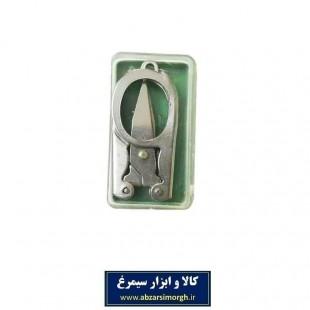 قیچی فلزی تاشو کوچک HGC-013